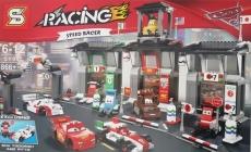 Building-Blocks-CARS-Speed-Racer-866pc-2w